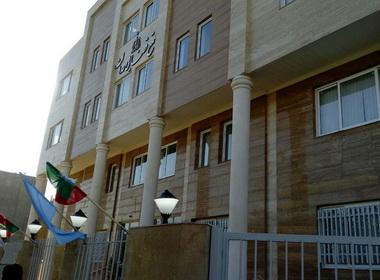 آدرس دادگاه مشهد