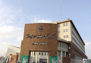 ادرس دادگاه مشهد